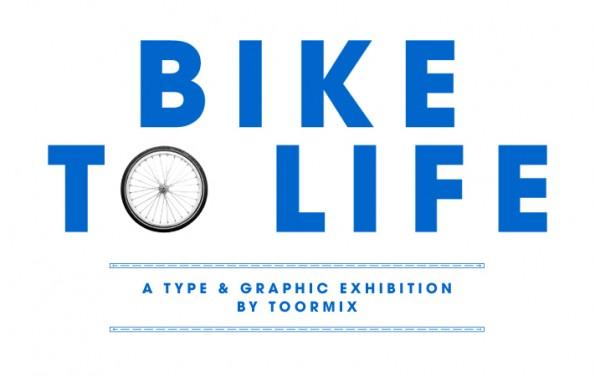 biketolife-NEWS